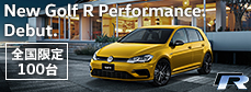 Golf R Performance