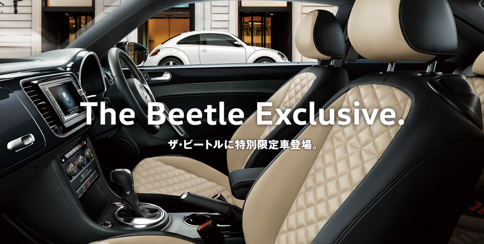 THE Beetle Exclusive.